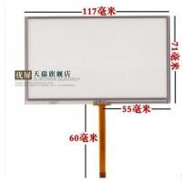 Quality 5 inch touch screen EJ050NA-01G GPS plug socket CMO handwriting screen for sale
