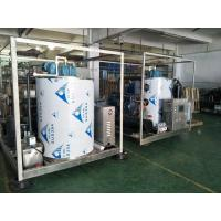Wholesale PLC Control Utmost Output 6Ton Seawater Flake Ice Maker Machine for Sale from china suppliers