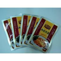 Wholesale NY RCPP Microwavable High Temperature Retort Pouch For Food Heating from china suppliers