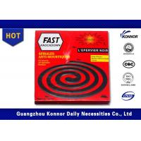 Wholesale Eco Friendly Kill Mosquito Repellent Coil For Camping / Picnics / BBQ from china suppliers