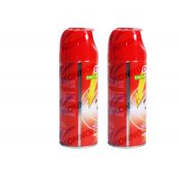 China Natural Tetramethrin Pest Control Indoor Insecticide Spray 2 Years Validity on sale