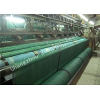 Wholesale Dark Green HDPE Garden Shade Netting for Greenhouse / Carport  Balcony or Roof Shading from china suppliers