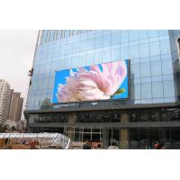 Wholesale Waterproof Outdoor LED Billboard , Static Current P25 LED Advertising Display from china suppliers