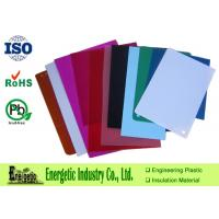 Wholesale Color Polypropylene Sheets from china suppliers
