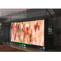 Wholesale HD P3 SMD2121 Indoor Rental LED Display 2500 nits Synchronous / Asynchronous from china suppliers
