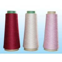 Quality Cashmere Silk Yarn, 45%Cashmere, 55% Silk 2/26nm / cashmere and silk yarn blended/silk yarn/cashmere yarn for sale