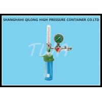 Wholesale Accuracy Grade 4 Medical Oxygen Regulator , High Pressure Oxygen Gas Regulator from china suppliers