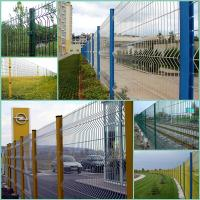 Quality Hot sale anping factory curvy welded bends triangle wire mesh fence for sale