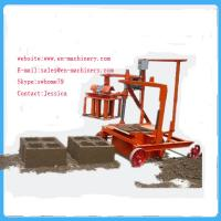 Wholesale Super performance of 2-45 Egg Laying Hollow Block Machine Charcoal Making Machine from china suppliers