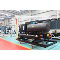 Wholesale Residential R134a 1419KW Water Cooled Screw Chiller Heat Pump System from china suppliers