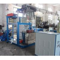 Buy cheap High Efficiency Single Lift Blown Film Extrusion Machine For Packaging Film from wholesalers