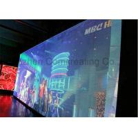 Buy cheap Advertising SMD P3 HD Indoor LED Video Walls Full Color 192mm x 192mm LED Display Module 1R1G1B Programmable LED Sign from wholesalers