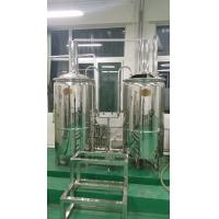 Wholesale 200L restaurant beer equipment for brewing beer from china suppliers