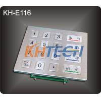 Wholesale Vending Machine Metallic Keypad from china suppliers