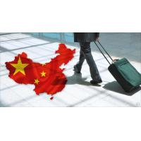 Wholesale Chinese Business Consulting Service Plan Business Trip to China from china suppliers