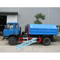 Wholesale China factory supplied hydraulic lift Dongfeng 4x2 8 ton arm roll garbage truck for sale from china suppliers