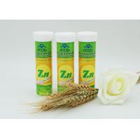 Wholesale High Absorptivity Zinc Effervescent Tablets With Sweet / Sour Flavour from china suppliers