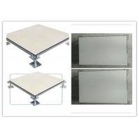 Wholesale Anti - Static Server Room Raised Floor Ceramic  For Communication Center from china suppliers