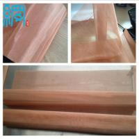 Wholesale (EMI Shielding) Electromagnetic Field Shielding Copper Mesh Fabrics from china suppliers