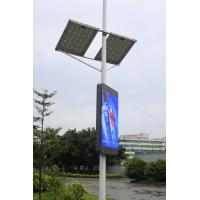 Wholesale P10 Lighted Business Sign , Wireless Control Outdoor Full Color Led Display from china suppliers