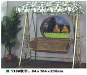 Wholesale garden PE/ synthetic rattan hanging chair, #1118 from china suppliers