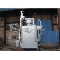 Wholesale Reaction Kettle Industrial Coal Gasifiers 99% Black Smoke Removal Efficiency from china suppliers
