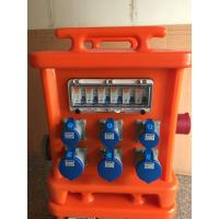 Wholesale PE Electrical Distribution Box 420 * 420 * 540mm Dimension 16kgs Weight from china suppliers