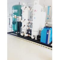 Wholesale Low Cost and High Efficient  PSA Nitrogen Making Machine Nitrogen Generator from china suppliers