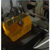 Buy cheap Double Magnetic Circuit Electromagnetic Lifter Permanent 3600kg from wholesalers