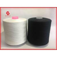Wholesale Dope Dyed Ring Spun Polyester Core Spun Yarn Counts 40s/2 50s/2 60s/2 from china suppliers