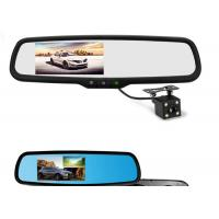 China Camera Video Recording For Dvd Digital Car LCD  Digital Streaming Rearview Mirror on sale