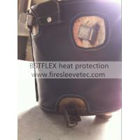 Buy cheap Muffler thermal cover from wholesalers