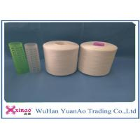 Wholesale 100% Polyester Material Spun Polyester Yarn for Weaving / Knitting / Sewing from china suppliers