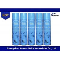 Wholesale No Residual Insecticide Spray Aerosol Anti Mosquito Bug Sprayer from china suppliers