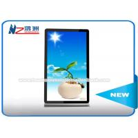 Wholesale 84 Inch LCD Touch Screen Interactive Information Kiosk 0.124mm X 0.372mm Pixel Pitch from china suppliers