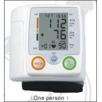 Wholesale ARI-30A1/A1T Wrist Electronic Blood Pressure Monitor from china suppliers