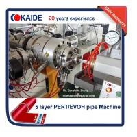 Wholesale Multilayer PERT EVAL Oxygen Barrier Tube Extruder Machine Supplier China 20 Years Experience from china suppliers