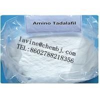 Wholesale 171596-29-5 Tadalafil ( Cialis ) Sex Enhancing Drugs White Crystalline Powder from china suppliers