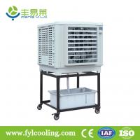 Wholesale FYL DH18BSY portable air cooler/ evaporative cooler/ swamp cooler/ air conditioner from china suppliers