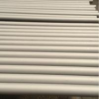 Wholesale ASTM A622 / ASME SB622 Hastelloy C Pipe , Hastelloy C22 / C4 / B Seamless Pipe from china suppliers