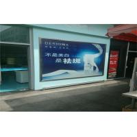 Wholesale Outdoor Lithium Battery Acrylic LED Waterproof Light Box A0 For Large Exhibition Project from china suppliers