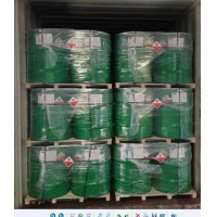 Wholesale Factory Sodium(Potassium) Isobutyl Xanthate from china suppliers