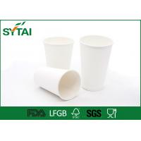 Wholesale Custom Printed Paper Coffee Cups Disposable To Go Coffee Cups Biocompatibility Gloss from china suppliers