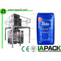 Wholesale Vacuum Semi Automatic Pouch Packing Machine 3 kw Energy Saving from china suppliers