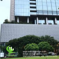 Quality FOSHAN PVDF Metal aluminum perforated non standard  panel used for building exterior for sale