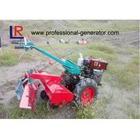 Wholesale 12HP Household Two Wheels Walking Agricultural Tractor 9.35kw Agriculture Machine from china suppliers