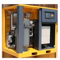 China Factory supply Energy Saving Permanent Magnet Motor PM VSD Screw Air compressor for sale