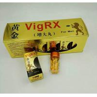 Wholesale Vigrx for men gold pill penis enlargement pills good erection fast acting from china suppliers