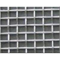 Buy cheap Iron Window Screen from wholesalers