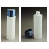 Wholesale BP-PE3022 250ml cylinder round HDPE bottle with double wall disc top cap _hair conditioner from china suppliers
